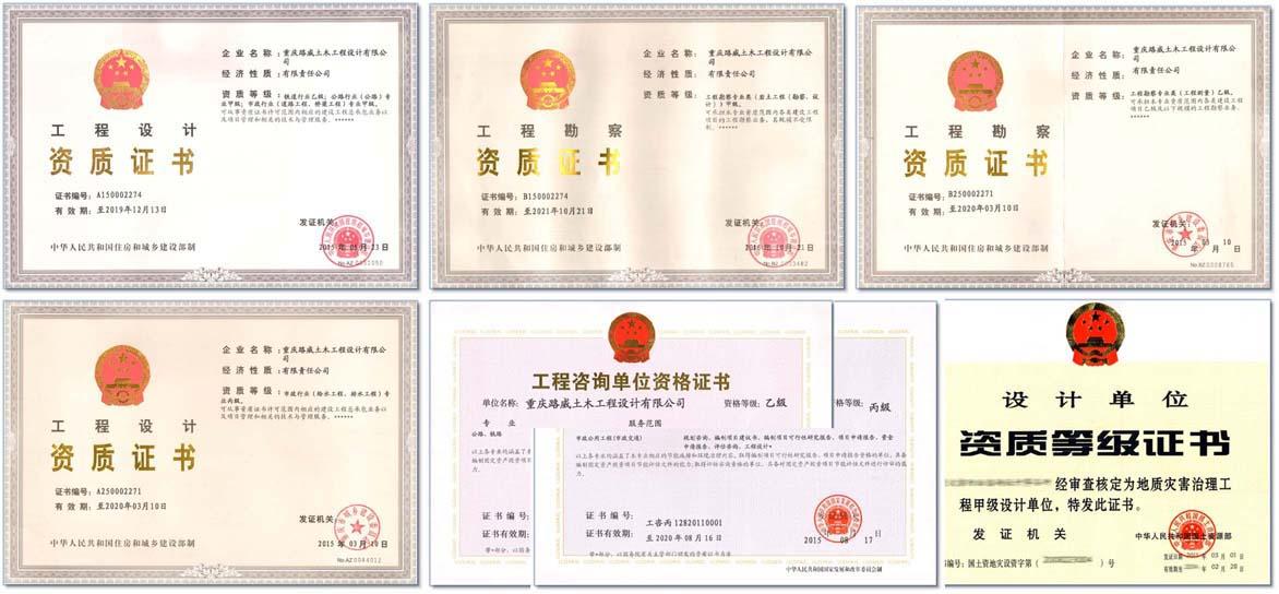必威电竞下载设计betway必威集团-必威电竞下载-betway88必威app欢迎您证书.jpg