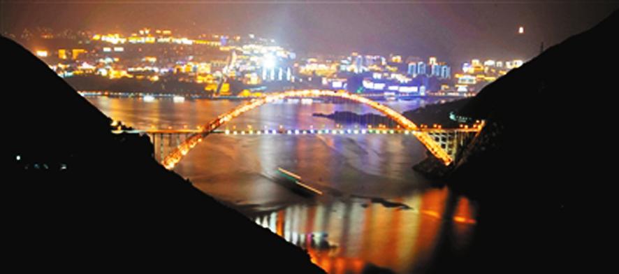 10、巫山长江大桥.jpg
