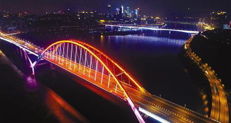 3、菜园坝长江大桥.jpg